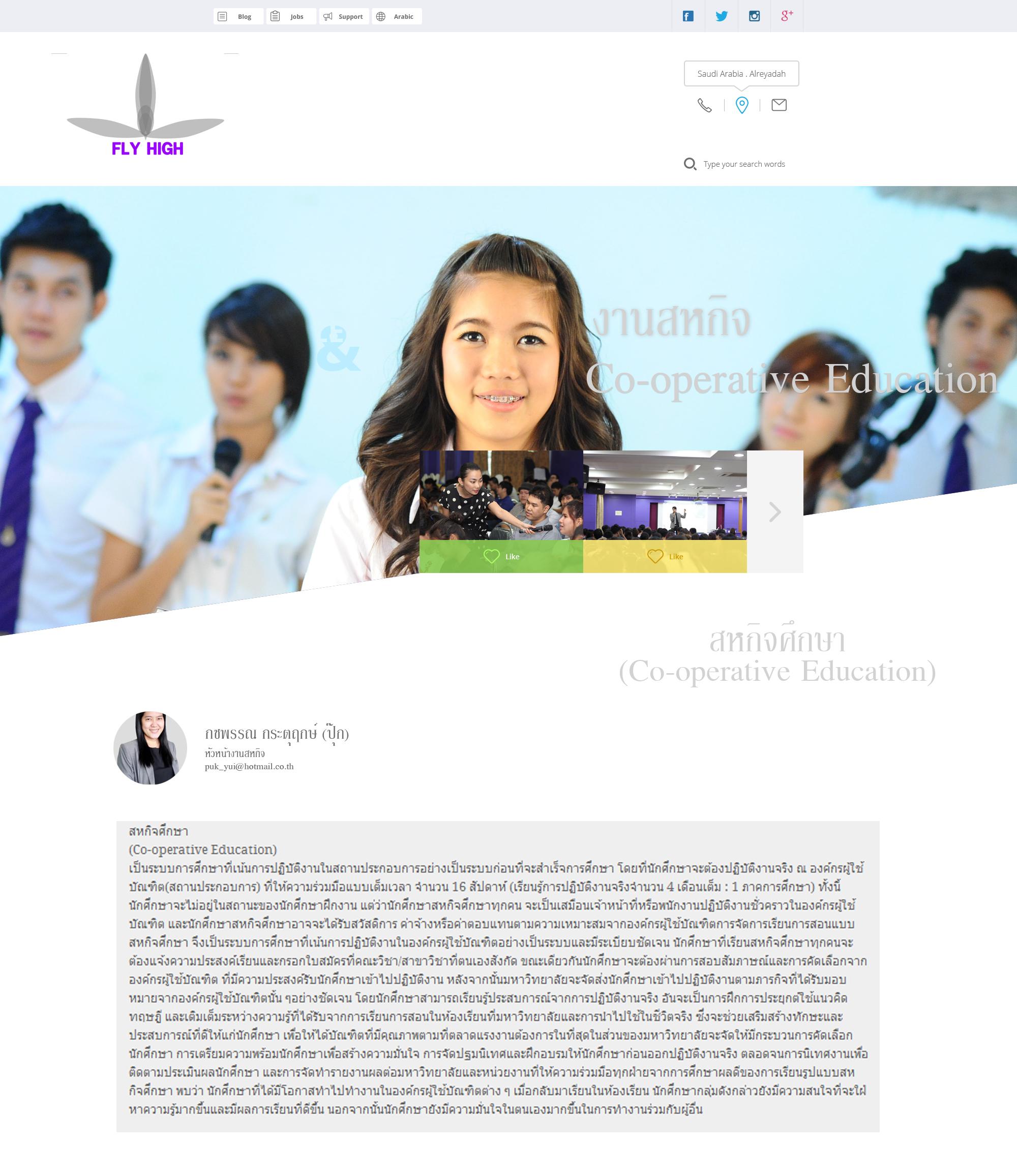 Portal_UI24
