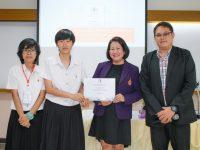 การประชุมวิชาการมหาวิทยาลัยเทคโนโลยีราชมงคล ครั้งที่ 8